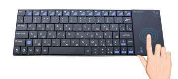 bezdrátová klávesnice