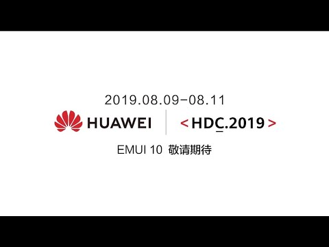 Huawei EMUI 10 Official Teaser : breaks the terminal boundary : Coming Soon