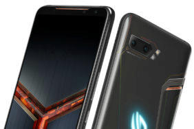 asus rog phone ii ultimate edition