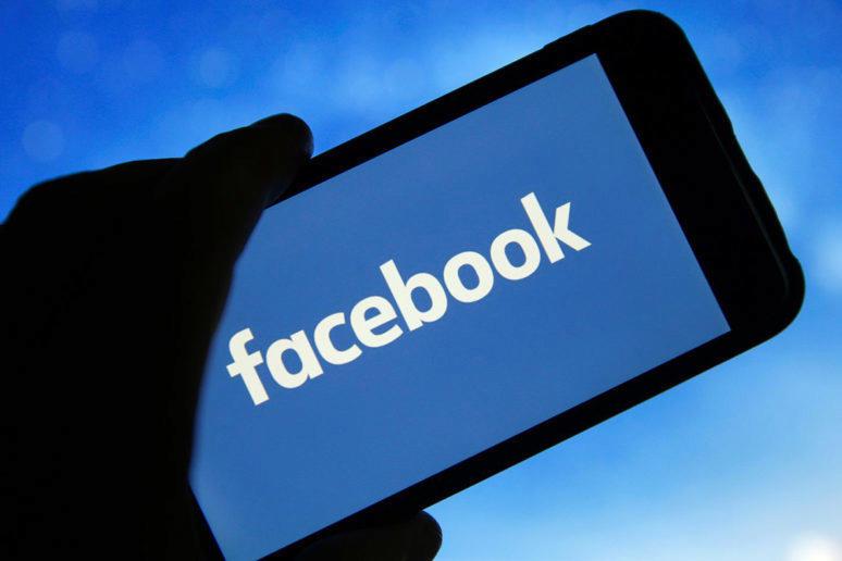 facebook uniklá data