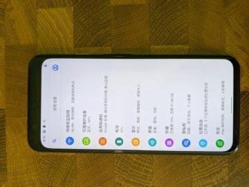 google pixel 4 nastavení čínština