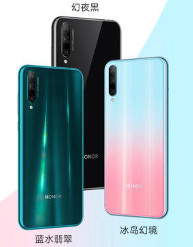 honor 20 lite youth edition design