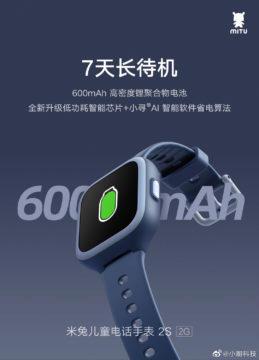 chytre hodinky xiaomi mi bunny 2s baterie