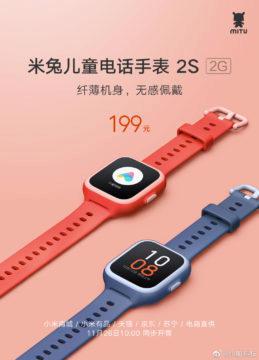 chytre hodinky xiaomi mi bunny 2s design