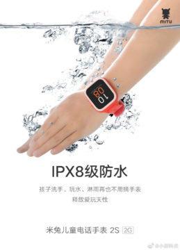 chytre hodinky xiaomi mi bunny 2s vodeodolnost