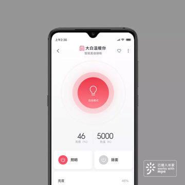 chytre zrcadlo xiaomi mobilni aplikace