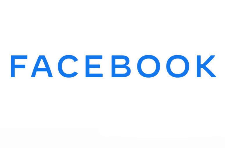 facebook má nové logo