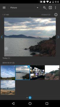 FV File Explorer - moderní správce souborů