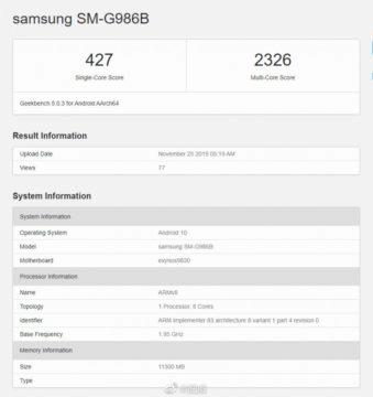 galaxy s11 geekbench