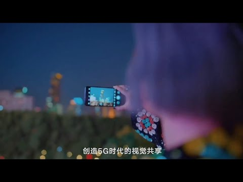 Honor V30 Series Official Teaser #2 5G is the key to unlocking the world of imagination.