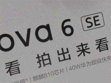 Huawei Nova 6 SE leak specs