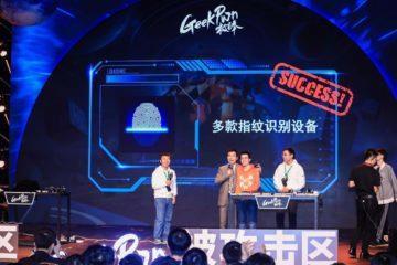 Tencent prolomení čtečky otisků prstů