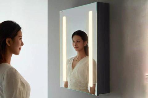 xiaomi chytra zrcadlova skrin