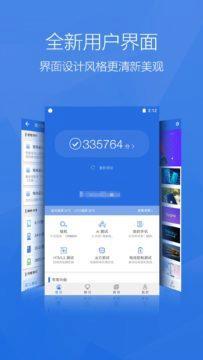 AnTuTu Go - benchmark pro nejslabší telefony