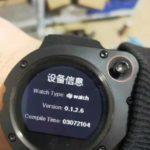 chytré hodinky DJI uniklé foto 1