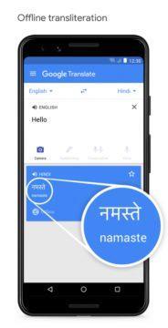 lepší offline Google překlady transliterace