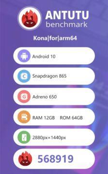 snapdragon 865 antutu benchmark