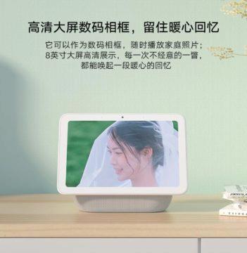 xiaomi mi ai display smart video