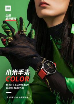 Xiaomi Mi Watch Color 1