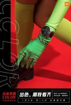 Xiaomi Mi Watch Color 3