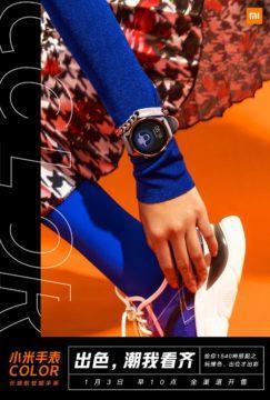 Xiaomi Mi Watch Color 4