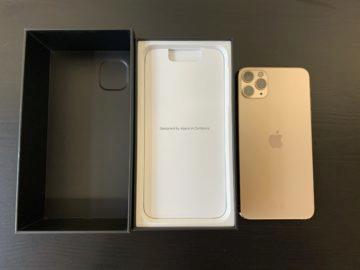 iphone 11 pro max zlatý