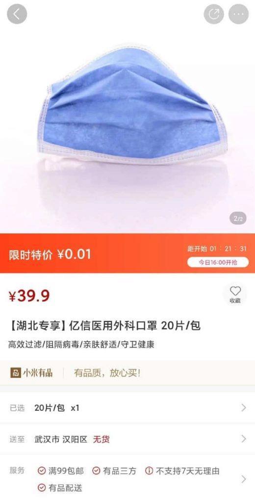 Xiaomi Youpin nefunguje kvůli rouškám náhled