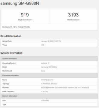 galaxy s20 geekbench