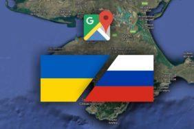 Google různé politické Mapy