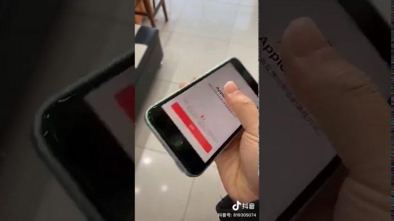 IPhone 9 | IPhone SE 2