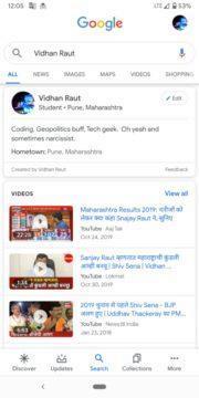 profilové karty Google vyhledávání screen 1