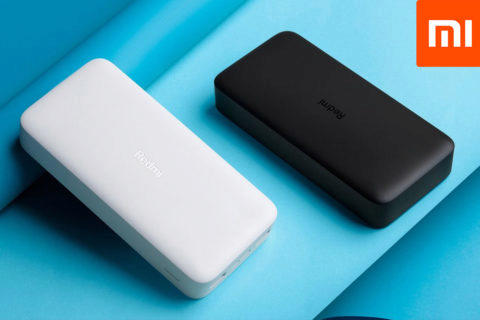 xiaomi powerbanka