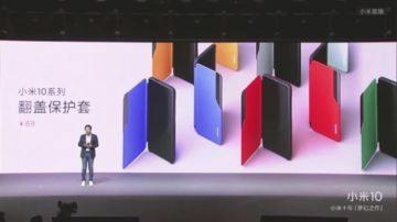 Xiaomi příslušenství 2020 Mi 10 flip case