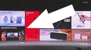 Xiaomi příslušenství 2020 Mi 10 gamepad
