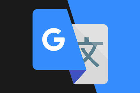 google překladač v reálném čase