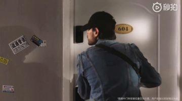 Xiaomi Mijia videozvonek screen 2