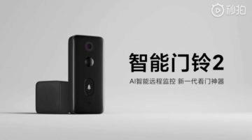 Xiaomi Mijia videozvonek screen 3
