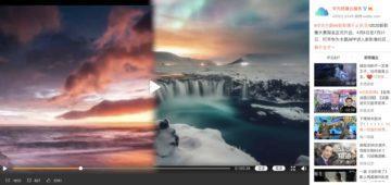 Huawei klame fotkami 2020
