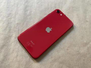 koupě iphone se