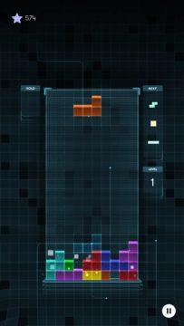 Tetris screenshot 5