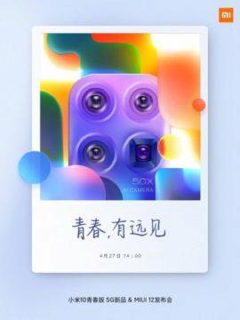 Xiaomi MI 10 youth MIUI 12