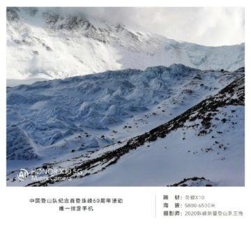 Honor X10 Mount Everest foto 1