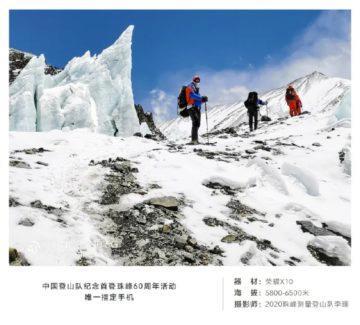 Honor X10 Mount Everest foto 3