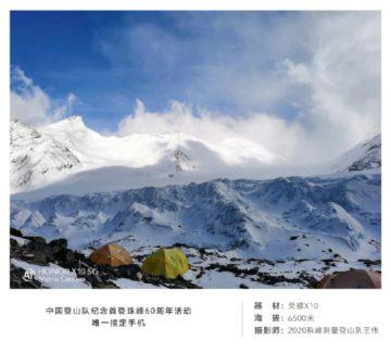 Honor X10 Mount Everest foto 4