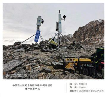 Honor X10 Mount Everest foto 5