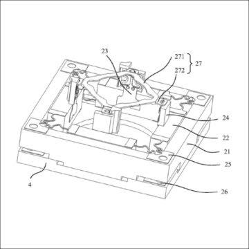 tekuté čočky huawei patent 2