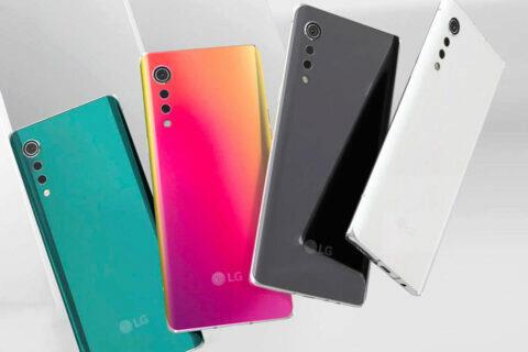 LG Velvet 4G cena