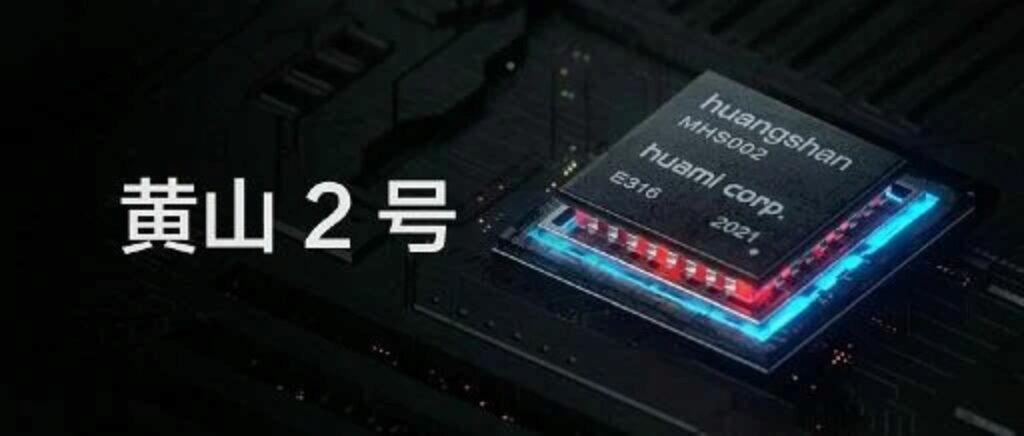 nový procesor Amazfit Huangshan 2 vzhled