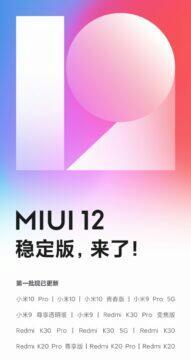 ostrá MIUI 12 Xiaomi Redmi první vlna seznam