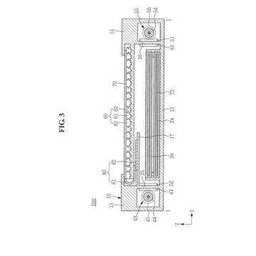 Samsung patentovaný rolovací displej spodni pohled